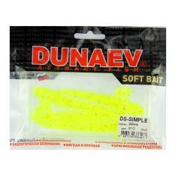 Dirbtinis Masalas Dunaev DS-Simple 87mm
